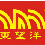 东望洋logo