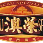 澳荣logo